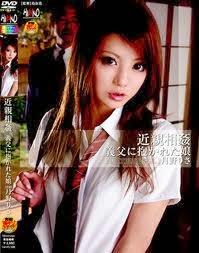Phim Sex Hiep Dam Chị Dâu Trẻ Đẹp Bản Full (2014), Phim Ma, Phim Hay, Phim Mới