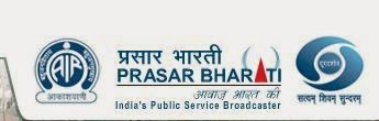 Prasar Bharati Recruitment 2014