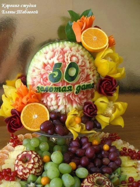 украшение фруктами южно-сахалинск карвинг-студия