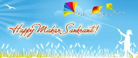 makar sankranti greetings images