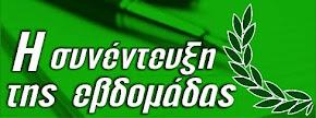 http://aopavlosmelas.gr/