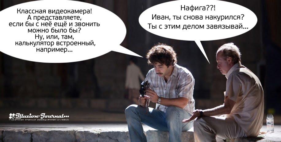 Высоцкий. Спасибо, что живой 2011