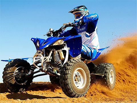 2012 Yamaha YZF 450R pictures, 480 x 360 pixels
