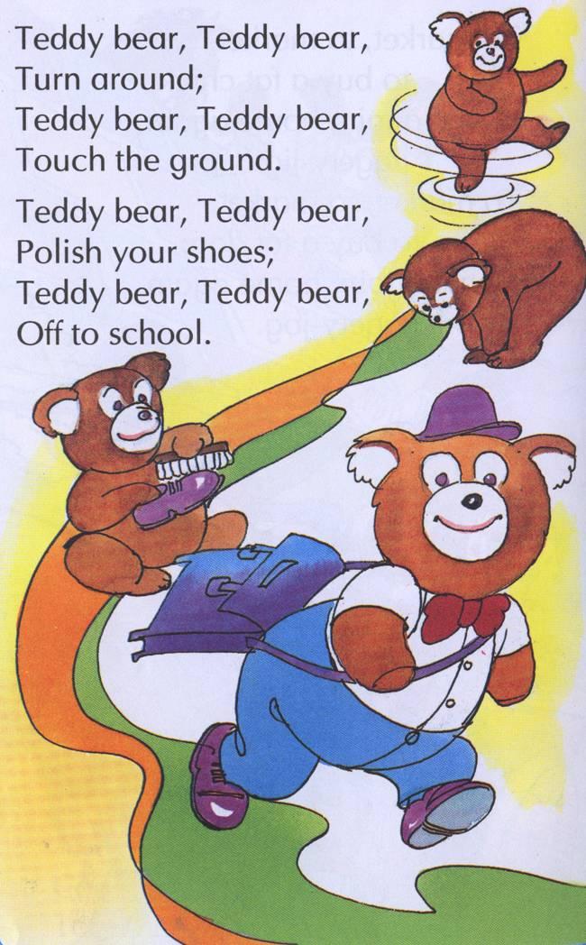 TEDDY BEAR TEDDY BEAR KIDS EDUCATIONAL POETRY   rajesh1128