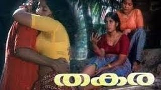 Watch Thakara Hot Malayalam Movie Online
