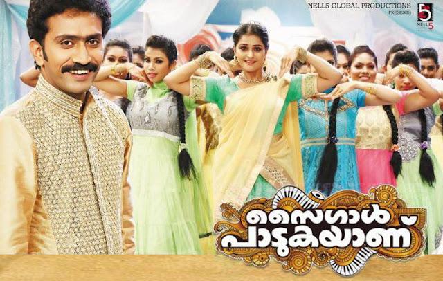 Saigal Paadukayanu (2015): Monjathi monjathi Song Lyrics