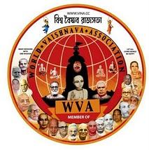 Associação Mundial Vaisnava