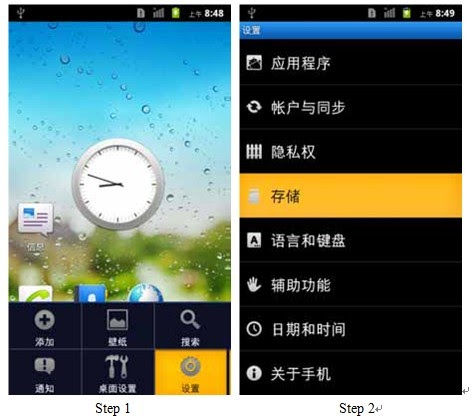 rk2918 android 4.0 firmware download