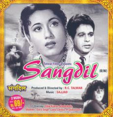 Sangdil 1952 Hindi Movie Watch Online