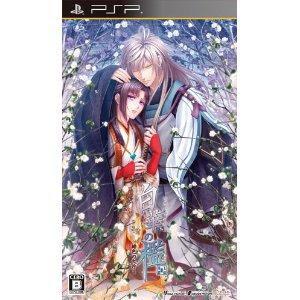 PSP Kiyoka no Ori: Hiiro no Kakera 4