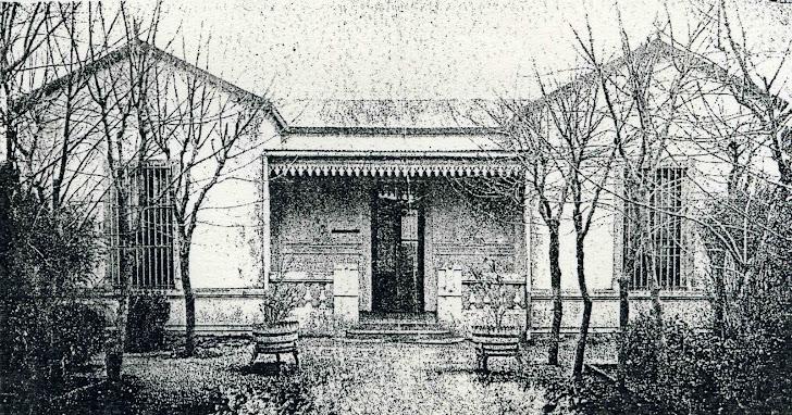 Casa del Dr. Iribas - primer chalet de Chillar