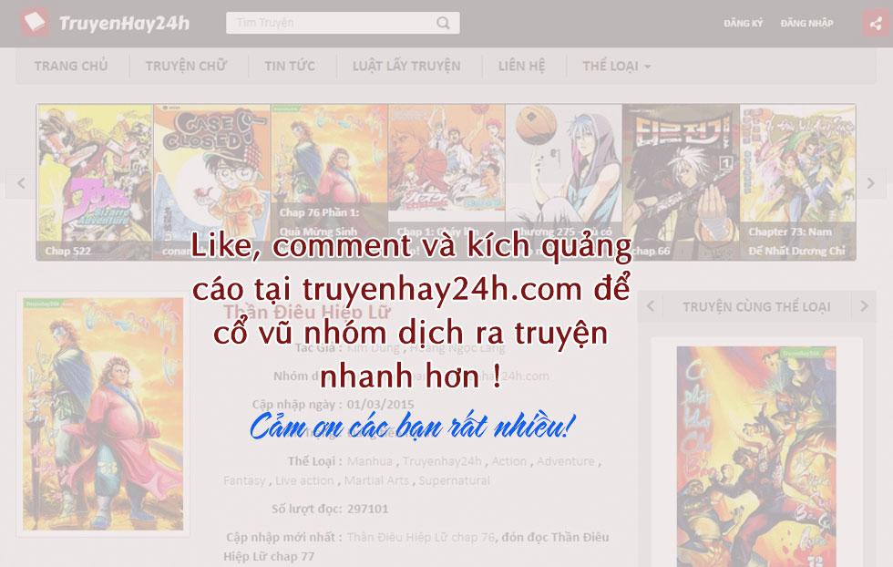 Phong Vân Tân Tác Thần Võ Ký Chap 29 - Next Chap 30