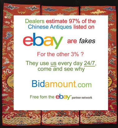 Buying Chinese Imperial Porcelain or Kangxi, Qianlong Era Material on Ebay?