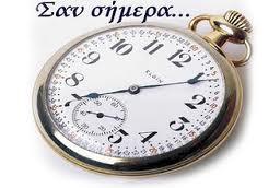 san-simera_13-12-300x190