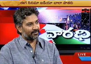 Director SS Rajamouli on Eega Success in Varadi