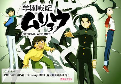 Phim Gakuen Senki Muryou