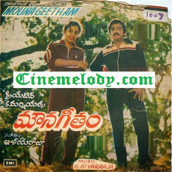 Mouna Geetham Telugu Mp3 Songs Free  Download  1982