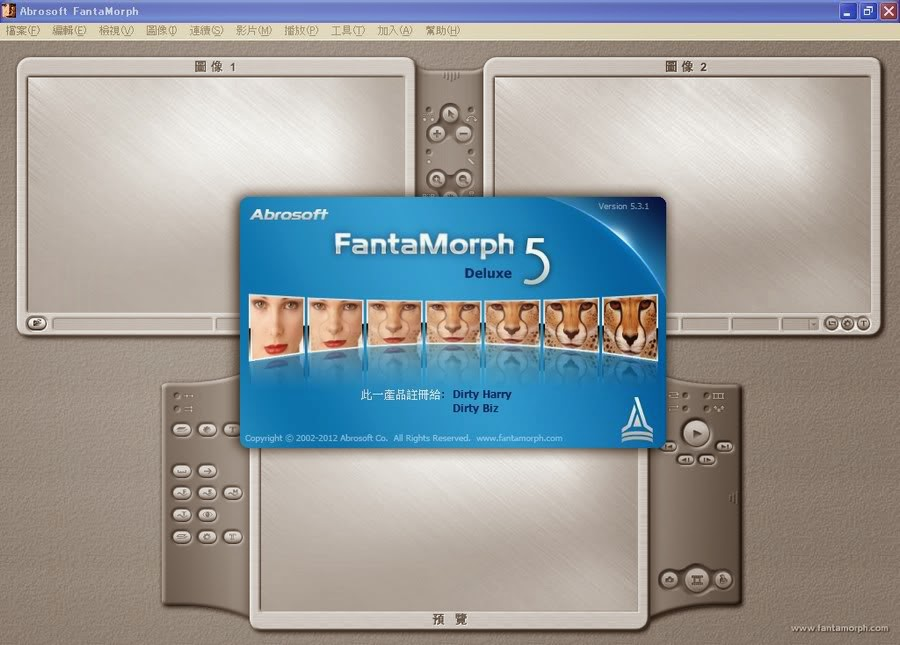 Fantamorph deluxe v4.1 multilingual