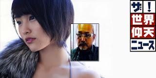 Sayaka Yamamoto Memperkenalkan Ayahnya Pada Acara TV Show