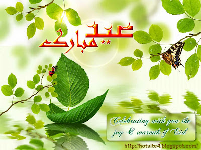 Eid Mubarak 2013 Urdu Cards - Eid Mubarak - Eid Mubarak HD Wallpapers Free Download - Eid Mubarak HD Card - Latest Eid Cards