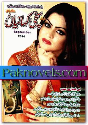 Sachi Kahaniyan Digest