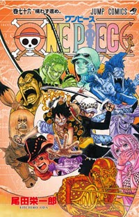 Ver Descargar One Piece Manga Tomo 76