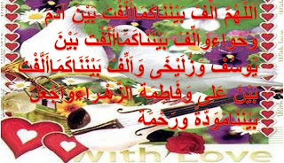 syair islami, koleksi syair cinta islami