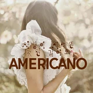 Americano 아메리카노 - 사랑이 시작된 것만 같아요