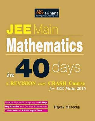 http://dl.flipkart.com/dl/jee-main-mathematics-40-days-revision-cum-crash-course-2015-english-5th/p/itmdynu5vfcfq9ne?pid=9789351762294&affid=satishpank