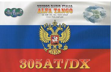 305AT/DX