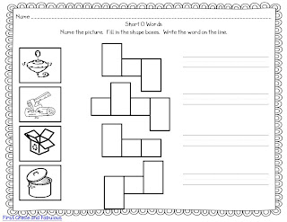 Printables Short O Worksheets short o worksheet davezan worksheets davezan
