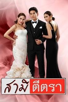 Người Chồng Tuyệt Vời (Thái Lan) - Samee Tee Tra