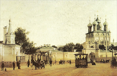 Moscow, Russia late 1900s