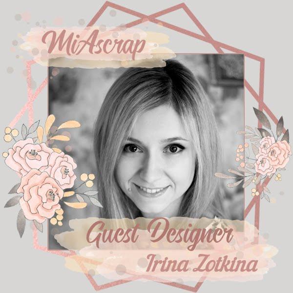 Ирина Зоткина