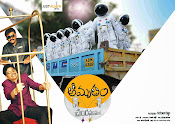 Amrutham Chandamamalo Movie Wallpapers-thumbnail-4