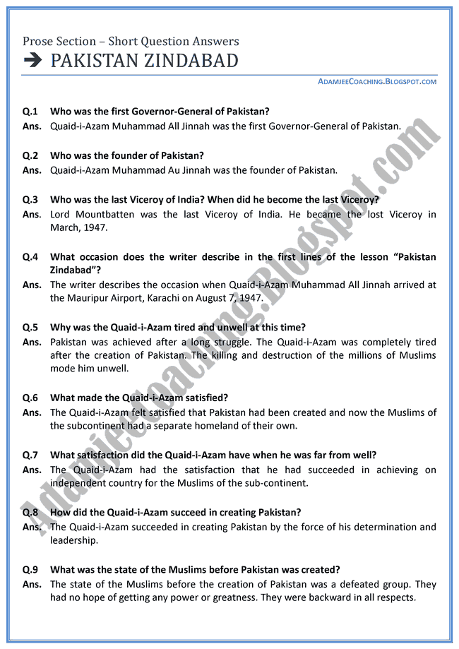 English-XI-Pakistan-Zindabad-short-question-answers