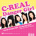 [ Single ] C-Real - Danger Girl