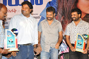 Romeo audio platinum disk function-thumbnail-12
