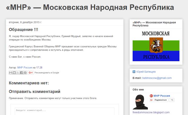 Путин хочет отказаться от украинской электроэнергии в оккупированном Крыму - Цензор.НЕТ 5280