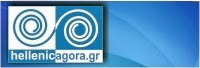 hellenicagora.gr