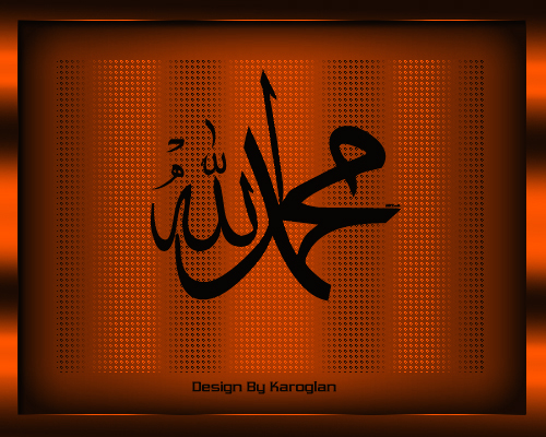 [Resim: diniresim-islamiresim-arapca-yazili-resi...e-no33.jpg]