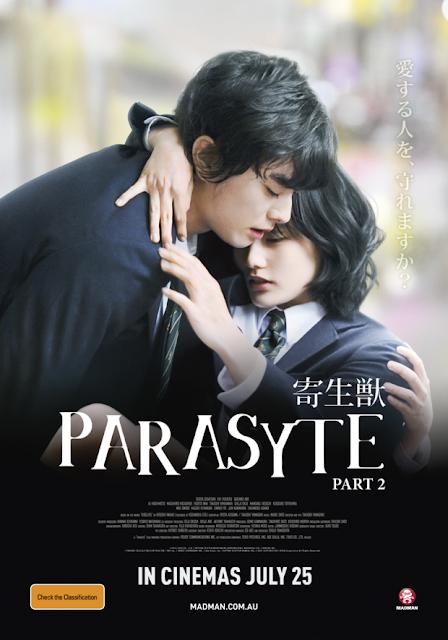 Parasyte: Part 2 (2015) ταινιες online seires xrysoi greek subs
