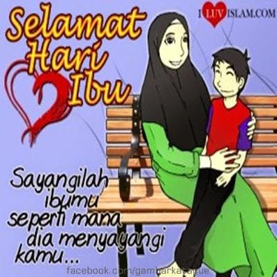 DP BBM spesial Ucapan Selamat Hari Ibu Islami