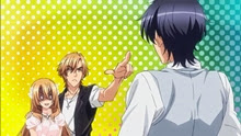 Love Stage - 02
