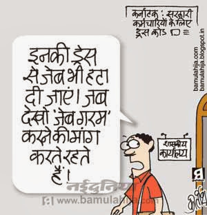 corruption cartoon, corruption in india