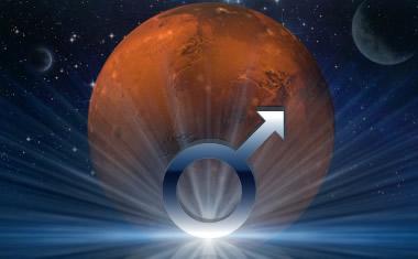 Если В Гороскопе Марс Стрельце