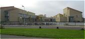 Basisschool De Meander - Holland