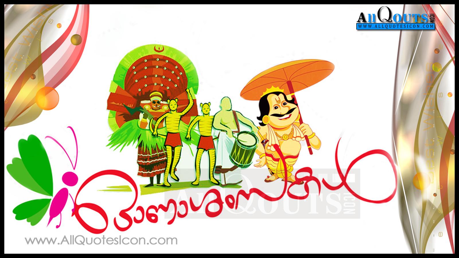 Happy Onam In Malayalam Images