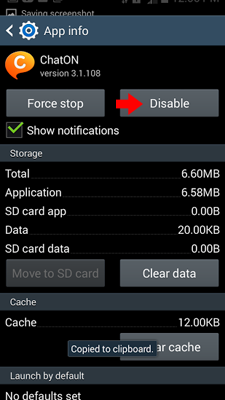android app info
