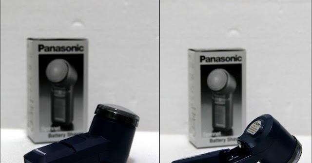 Alat Cukur Jenggot Panasonic